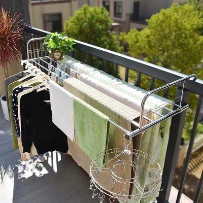 不锈钢窗外阳台晒鞋架防盗窗台神器挂凉衣架子折叠伸缩被子晾衣架