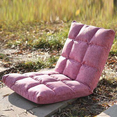 新款新品懒人沙发榻榻米卧室床上椅子靠背椅小型可折叠出租屋可爱