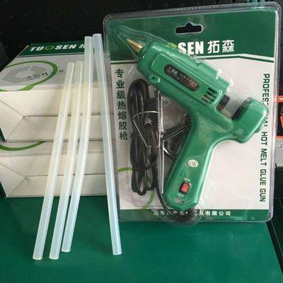 新款新品热熔胶枪手工制作家用大号热融热溶胶水枪11mm胶棒电熔抢