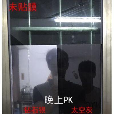 单向透视玻璃贴膜太阳膜防晒隔热膜遮阳窗户贴纸反光镜面膜防爆膜