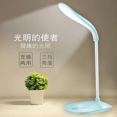 led台灯护眼灯可充电写字灯USB充电台灯学生寝室阅读卧室床头灯
