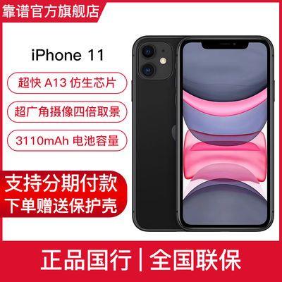 苹果11 iPhone11【全新国行正品】顺丰包邮【成团后6天内发完】