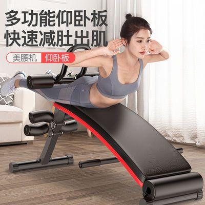 爆款仰卧起坐辅助器健身器材家用多功能仰卧板收腹机运动男士锻炼