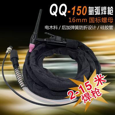 新款新品焊枪 氩弧焊枪 氩弧焊枪线焊把线-150A氩弧焊枪线 WS-2