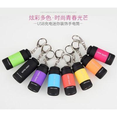 爆款迷你手电筒led强光家用USB充电瞳孔笔灯便携式学生小手电钥匙