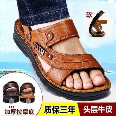 【头层牛皮】男士皮凉鞋男真皮夏季休闲中年透气防滑软底沙滩鞋男