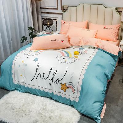 四件套纯棉全棉简约小香风被套床笠床单公主风床上三件套