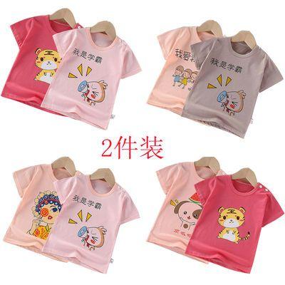 儿童纯棉短袖T恤男女宝宝0-7岁婴幼儿夏季半袖单件韩版卡通打底衫