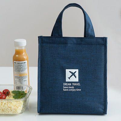 上班带饭袋保温便当包手提便携大容量学生饭盒袋保鲜保冷户外午餐