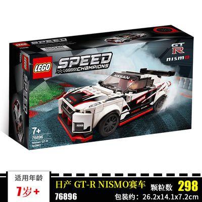 新款新品乐高积木 3月新品Speed Champions76896Nissan 赛车积木