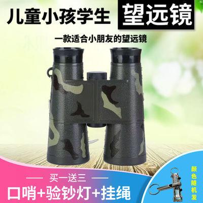 爆款包邮 买一送三 儿童双筒高清望远镜学生小孩宝宝玩具户外观鸟