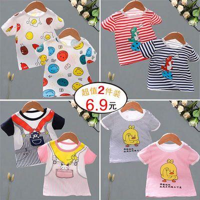 【2件装】儿童纯棉短袖T恤女童半袖t中小童3宝宝休闲舒适上衣背心