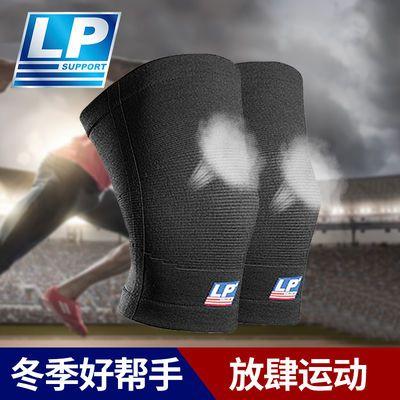 爆款LP运动保暖护膝男女跑步篮球膝盖舞蹈半月板保护套健身护具64