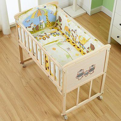 2020新款宝宝床多功能婴儿床拼接儿童实木双层摇摇床带护栏围挡推