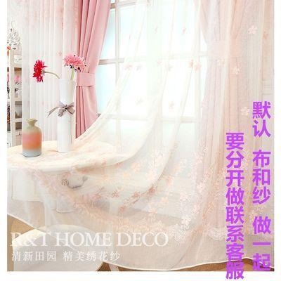 2020新款韩式双层粉色公主窗帘刺绣花窗纱定制客厅全遮光婚房卧室