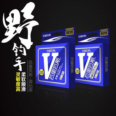 畅销瓦里瓦斯品牌50米蓝钻版竞技钓鱼线主线子线野钓台钓渔线垂钓
