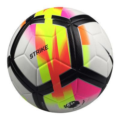 爆款16-17赛季五号欧冠足球英超联赛西甲成人4号比赛世界杯欧洲杯