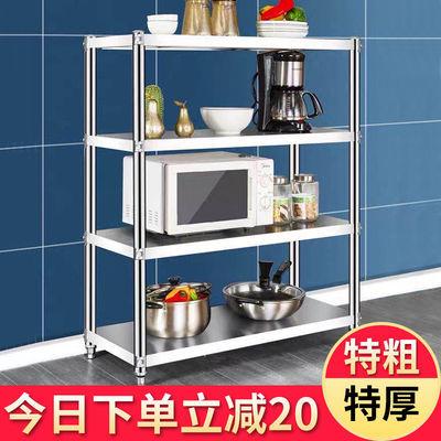 不锈钢厨房置物架落地式多层微波炉架子收纳架烤箱家用省空间