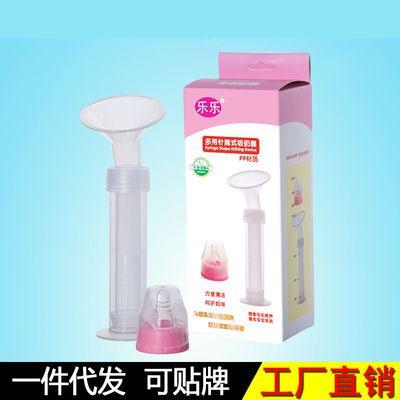 开奶针筒针管式手动吸奶器小巧吸乳器抽奶器吸力大按摩挤乳拔奶器