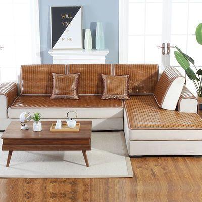 凉席沙发垫夏季沙发凉席坐垫夏天款防滑欧式麻将沙发垫竹凉垫定做