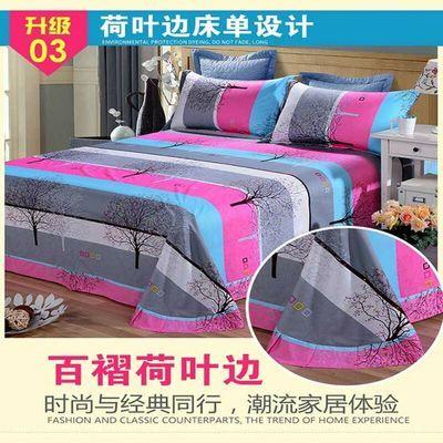 2020新款全棉四件套加厚纯棉四件套斜纹床单被套1.2m1.5m1.8米2米
