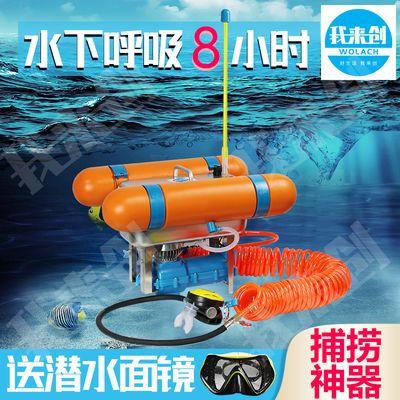 潜水装备呼吸机器全套呼吸器水肺水下长时间浮潜深潜打气机潜水器