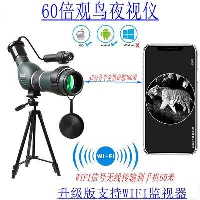 畅销高倍高清全黑红外夜视仪单筒望远镜录像拍照一体版侦察兵非热