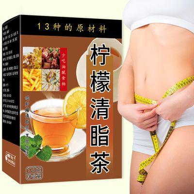 【轻松�C】柠檬片荷叶茶水果茶菊花减玫瑰花茶肥大麦茶养生绿茶叶