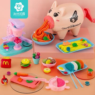 知识花园小猪彩泥面条机无毒橡皮泥模具套装儿童冰淇淋黏粘土玩具
