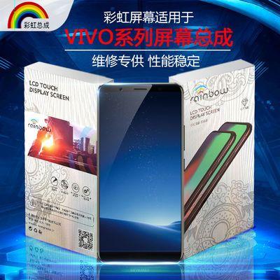 适用OPPOR17 Pro K3 R15X手机屏幕总成Reno z K1内外显示触摸屏