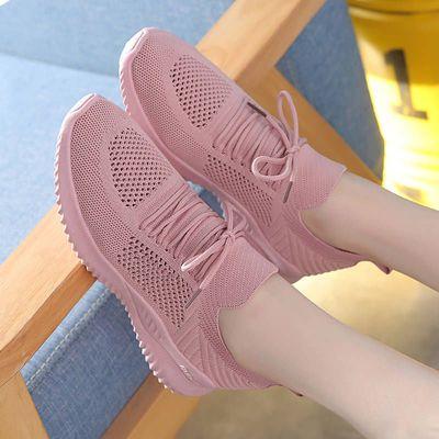 女鞋夏季新款运动鞋女透气飞织网面休闲鞋跑步鞋韩版小白鞋旅游鞋