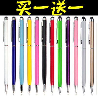 手机电容笔苹果oppovivo平板通用圆珠笔旋转手写笔双用触控触屏笔