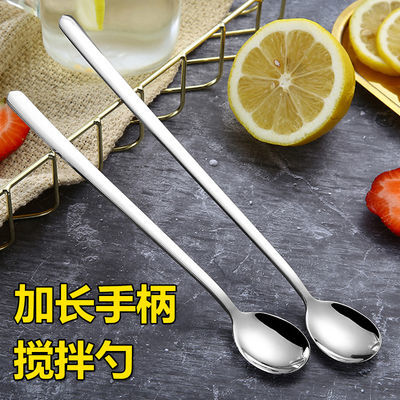 304不锈钢搅拌勺圆头沙冰勺子长柄蜜蜂勺小长勺子细长咖啡加长勺