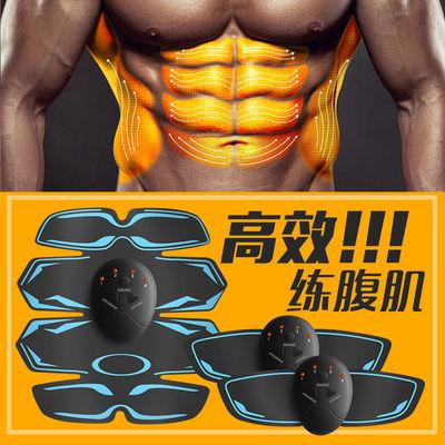 爆款健身仪人鱼线八块腹肌贴锻炼器材运动家用懒人腹肌训练器美腰