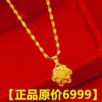 正品24k纯金项链女款足金999锁骨链女士小花套链真黄金玉石礼物