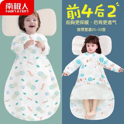 南极人婴儿睡袋春夏秋薄款6层纱布宝宝新生儿童蘑菇睡袋前4后2层