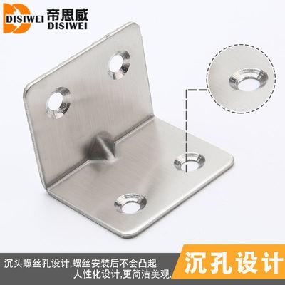加厚三角支架固定不锈钢角码连接件角铁桌椅90度直角直角家具配件