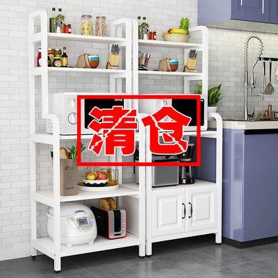 厨房置物架落地多层收纳架不锈钢家用厨房整理架调料储物架免打孔