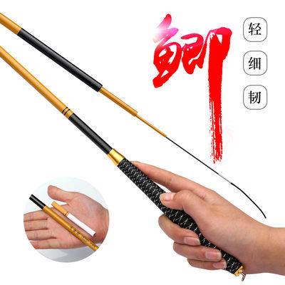 爆款小玲珑鲫鱼竿碳素手竿钓鱼竿超轻超细46调鱼杆极细台钓竿渔具