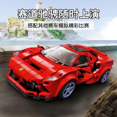 2020新款行货LEGO/乐高积木超级赛车76895法拉利F8男孩儿童玩具