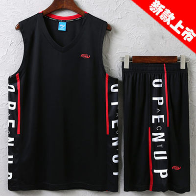 运动套装男篮球服球衣夏季青少年速干透气跑步服背心短裤比赛队服
