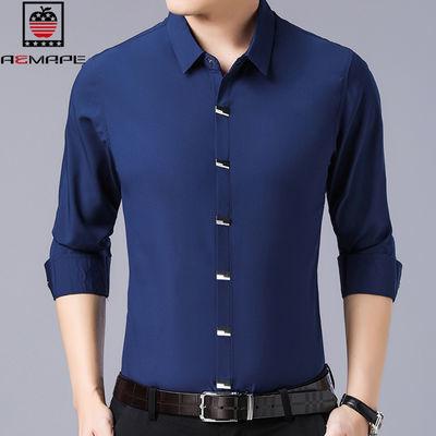 美国苹果2019新款男士衬衫修身纯色衬衣休闲韩版潮商务春季长袖