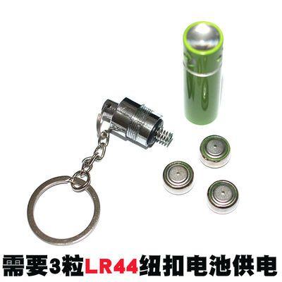 爆款小手电筒强光高亮便携LED微型迷你钥匙扣小灯照明灯小型可爱