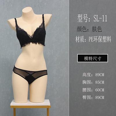 内衣模特道具女男半身哑白文胸内裤塑料假人体橱窗陈列展示架模特