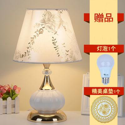 新款新品优质超赞触摸LED调光温馨浪漫婚庆喂奶学习暖光台灯卧室