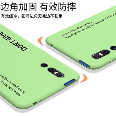 新款vivox27手机壳x30x23/s1s5x21x20iqooneo/x9plus/pro5g幻彩版