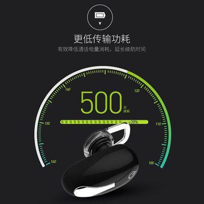 无线蓝牙耳机迷你超小隐形通用vivo苹果华为oppo可接听电话手机