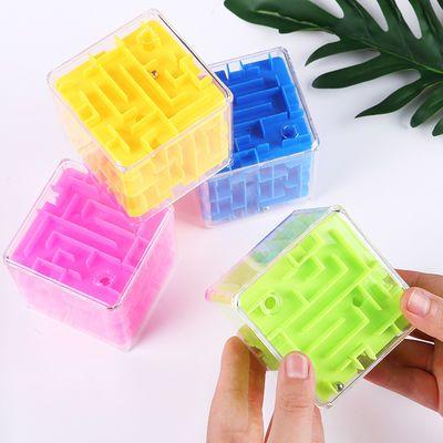 益智六面闯关迷宫3d立体魔方球 男女孩创意礼物走珠3-6岁儿童礼物