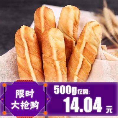 【亏本冲量】豪瑞千层手撕棒面包营养早餐蛋糕休闲食品小吃点心