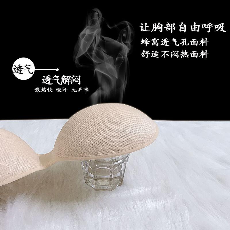 便宜的美背胸垫加厚聚拢托胸蜂巢透气面料内衣内垫运动文胸海绵垫抹胸垫